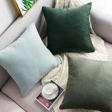 2 шт Комплект постельного белья Тип ткань наволочка подушки