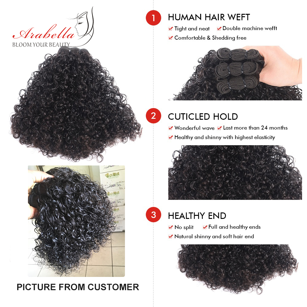 Curly Hair Bundles With Frontal 100%  Arabella  Hair Natural Color Pre Plucked 13*4 Lace Frontal With Bundles 4