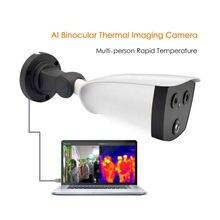 Новейшая бинокулярная камера для обнаружения лихорадки тепловизионная