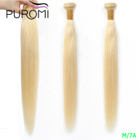 Puromi 613 Honey Blonde Bundles 3/4 Brazilian Hair Bundle Straight Weave Remy Human Hair Weft 10 26 Inch Free Shipping