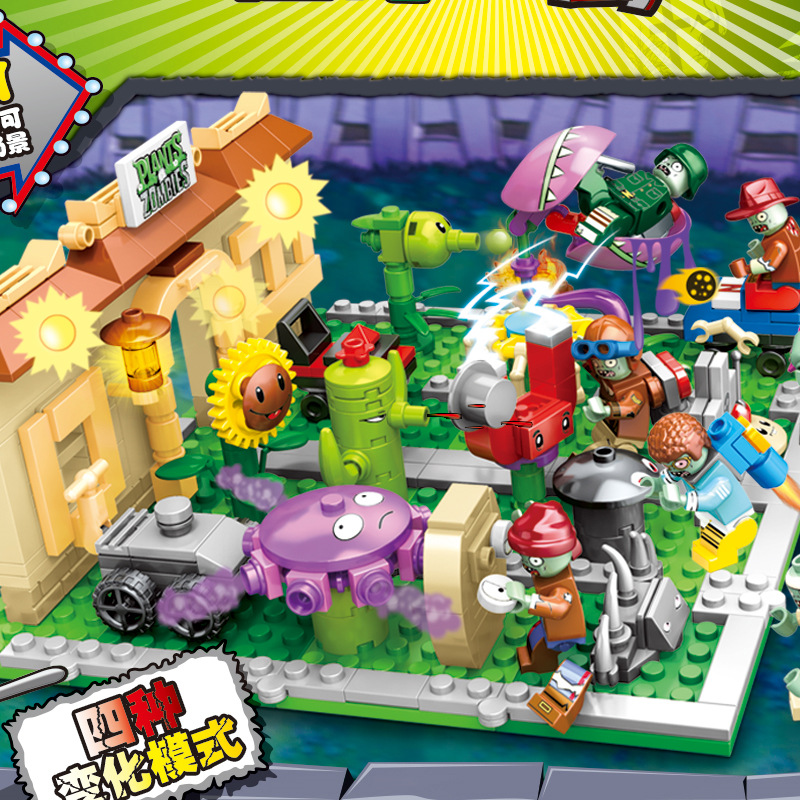 NEW Plants Vs Zombies Garden Maze Game NE Buidling Blocks Bricks Figure Toy
