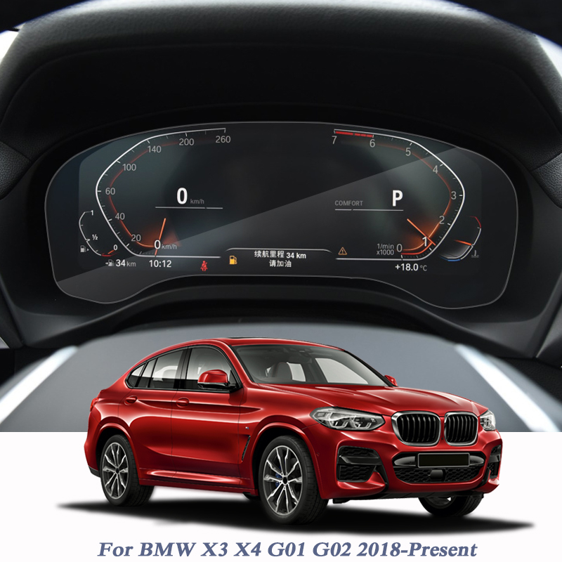 Bmw X3 X4 G01 G02 2018-現在の車のスタイリングディスプレイフィルム GPS ナビゲーション画面ガラス保護フィルム制御の液晶画面