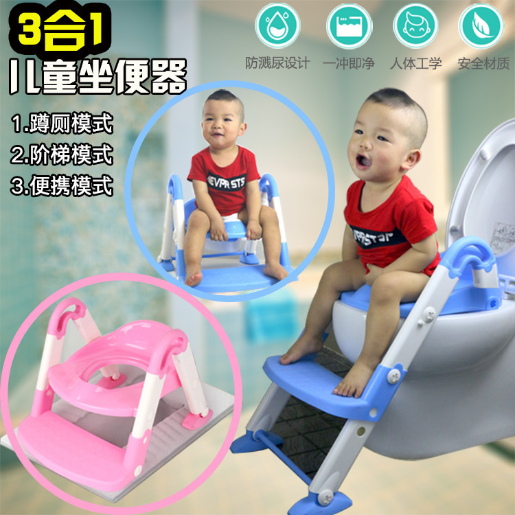Foldable Potty Ladder Auxiliary Infant Potty Adjustable Pedal Multi-functional Anti-slip Thick CHILDREN'S Toilet Ladder