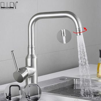 Kitchen Faucet Hot Cold Water Mixer Crane Dual mode Water Spout Faucets Deck Mounted Kitchen Sink Tap Brush Nickel  ELM905