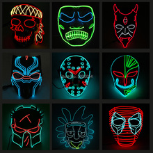 Drop Shipping Cosplay Full Face led Rave Mask EL Wire Black Panther Masque halloween For Comic Con Night Club