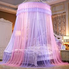 Cama dossel duplo cores pendurado mosquito net princesa cama tenda cortina dobrável dossel na cama de fadas rendas dossel