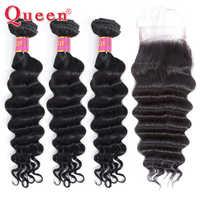 Productos de la Reina suelta la onda profunda mechones con cierre 3/4 mechones con cierre 100% cabello de Malasia Remy armadura del mechones con cierre