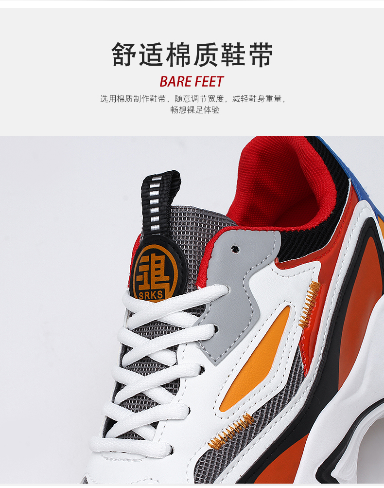 H858e1c1741ee4ac6a7a5bf1ee434bd82V Men's Casual Shoes Winter Sneakers Men Masculino Adulto Autumn Breathable Fashion Snerkers Men Trend Zapatillas Hombre Flat New