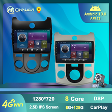 Autoradio Android 10, 6 go/128 go, Navigation GPS, Carplay, lecteur multimédia vidéo, stéréo, 2 Din, MT, pour voiture KIA Forte Cerato 2 (2008 – 2014)