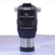Explore científico es 2x 3x 5x barrow 4 peças super acromático 1.25 polegadas barlow multiplicador