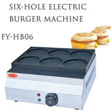 Электрический яйцо устройство для приготовления бургеров 220v/газ