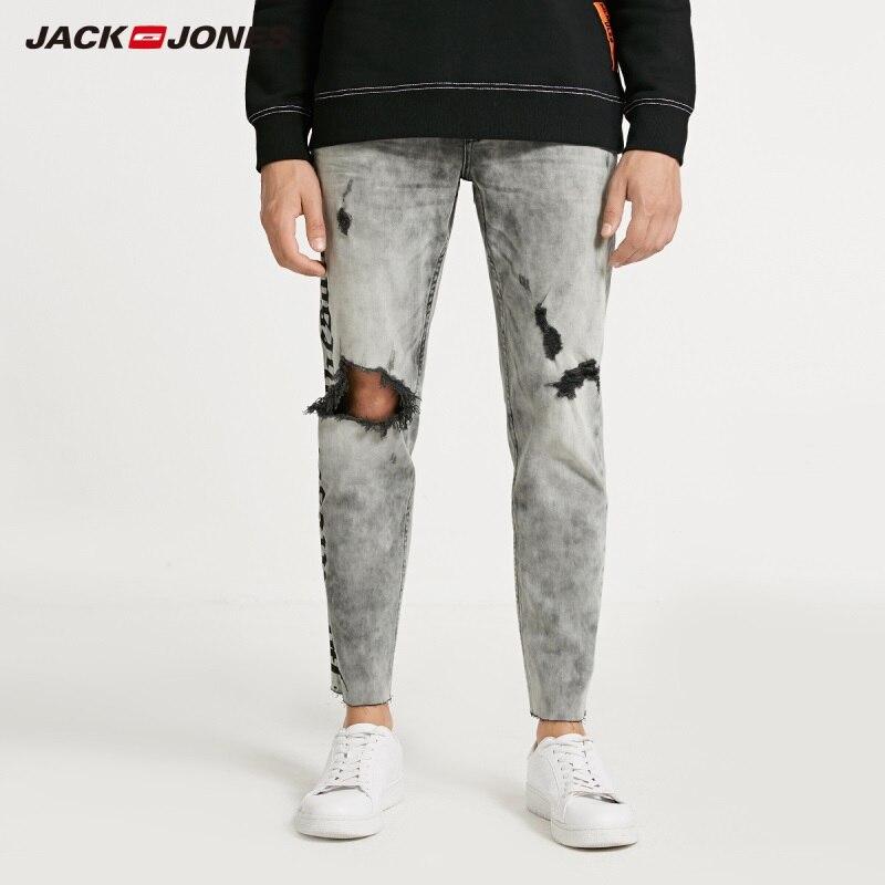 JackJones Men's Cool Worn out Vintage Casual Jeans Streetwear 218332605