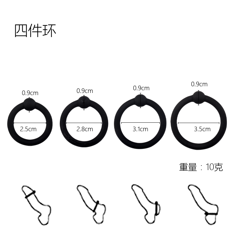 Erotic Accessories 4Pcs Penis Rings Cock Rings Sleeve Penis Trainer Delay Ejaculation Elasticity Time Lasting Sex Toys For Men