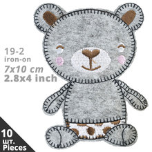 10 Pieces Bear Patch Iron on Children Clothes Applique for Garment DIY Embroidered Patches for Clothing Sew on Sticker girl 6x4cm small embroidered patches for clothing iron on clothes patch children diy sew on applications applique sewing cartoon
