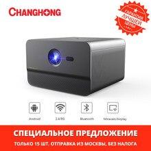 Changhong C300 DLP проектор, 800 ANSI люмен 1080p Мини проектор, full HD проектор, Android WiFi умный домашний кинотеатр проектор