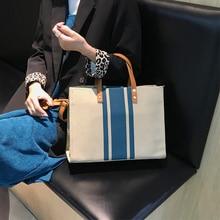 Fashion Canvas Tote Handbag Unique Soft Casual Colourful Shoulder Handbag Korean Popular Bolsos Para Mujer Bag Women DE50ST