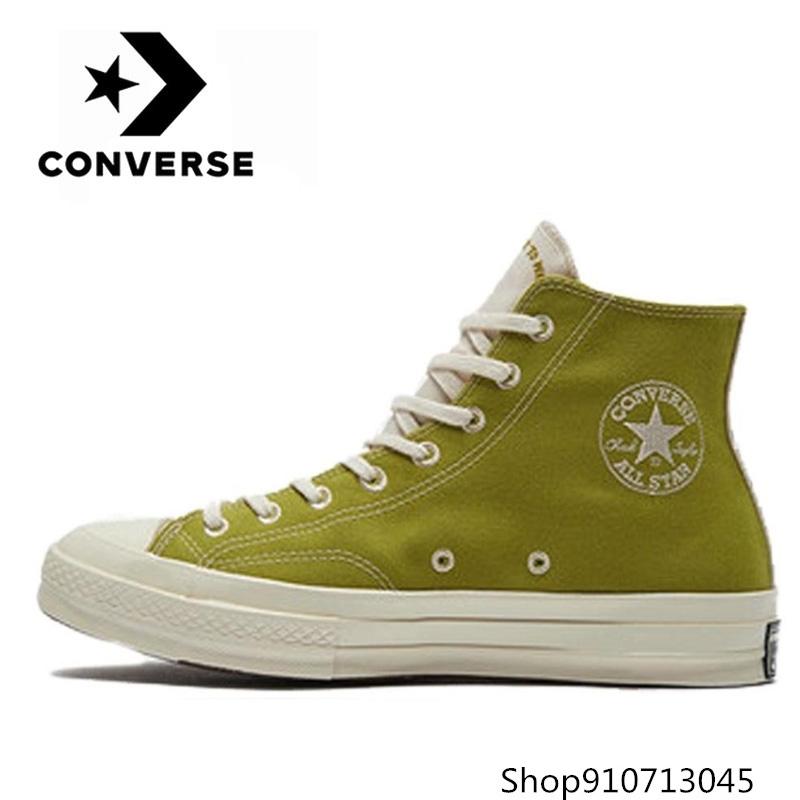 h-1970s-converse-a2