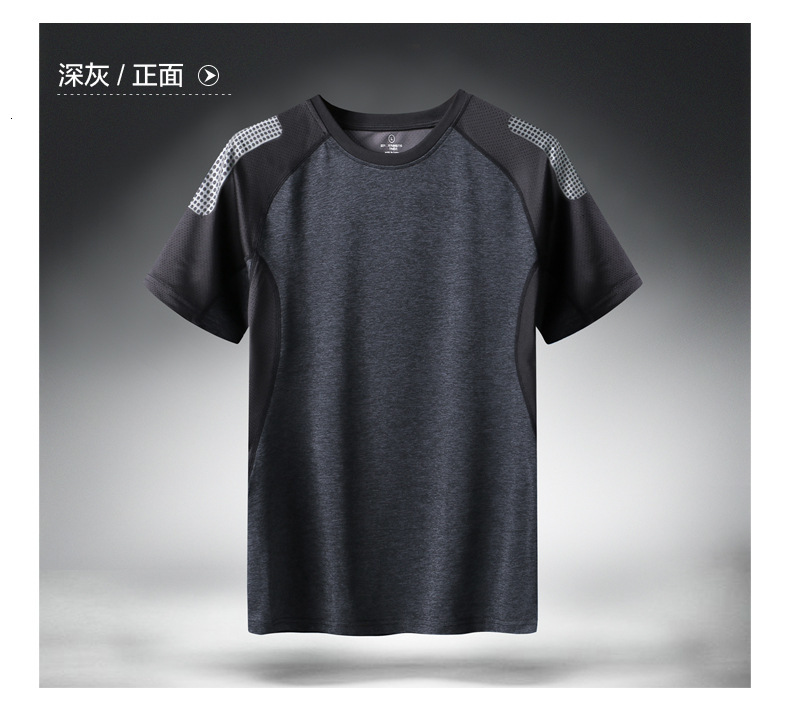 H8591b4c1af864f38800d39365de1cd6do - Quick Dry Sport T Shirt Men Short Sleeves Summer Casual Cotton Plus Asian Size M-5XL 6XL 7XL Top Tees GYM Tshirt Clothes