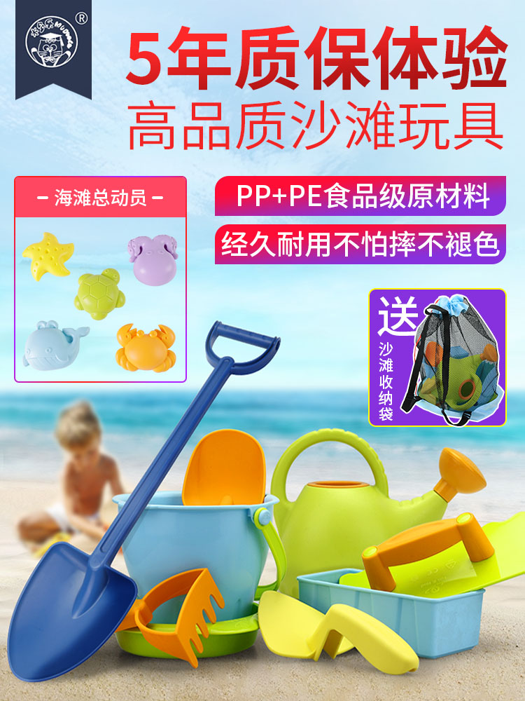 Summer Beach Tools Children Toys Ball Plastic Games Beach Bucket Set Cart Kinetic Sand Brinquedo Praia Toys For Children CC50BT
