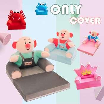 Meble dla dzieci dzieci mała narzuta na sofę kreskówka świnia księżniczka dziewczyna dziecko składane siedzenie rozkładany chłopiec pojedyncza dmuchana sofa (bez wypełnienia tanie i dobre opinie bioby Crystal fleece Cartoon Chair 0-3 M 75x50x50cm