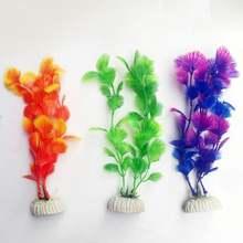 Искусственные зеленые водоросли яркие водные растения пластиковый