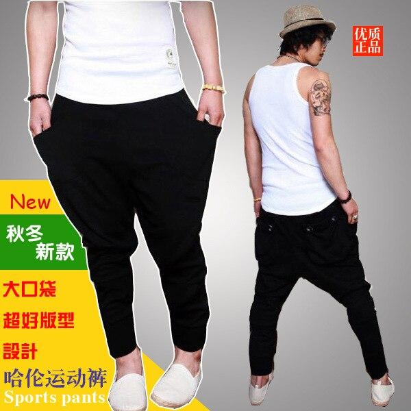 Korean-style Harem Athletic Pants Casual Trousers Jie Wu Ku Purchasing Agents MEN'S Pants Cargo Foot