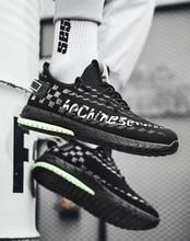 Мужская повседневная обувь; Модные удобные кроссовки высокого качества; Мужская обувь с резиновой подошвой; Уличная Нескользящая трендовая прогулочная обувь