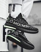 ผู้ชายCasualรองเท้าแฟชั่นรองเท้าผ้าใบคุณภาพสูงยางHard Wearing Menรองเท้ากลางแจ้งลื่นแนวโน้มเดินรองเท้า