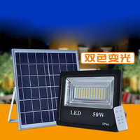 2PC 50W Solar Flood Light Double Color Outdoor Garden Security Wall Solar Powered LED Flood Light Remote Controller 4 Model