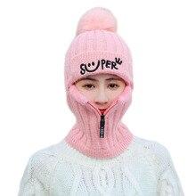 2pcs 니트 비니 모자와 스카프 세트 Hairball Pompom 모자 여성 두꺼운 모자 겨울 따뜻한 귀여운 소녀 패션 편지 스마일 지퍼 모자