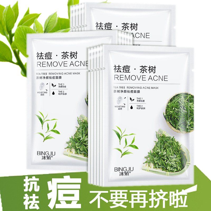 3pcs Chrysanthemum Tea Tree Acne Mask, Oil Control, Acne Potion, Skin Care Products, Water, Acne Mask Manufacturers Wholesale
