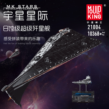 MOC Ultimate Millennium Star Toys Wars UCS Eclipse-Class Dreadnought Destroyer Model Building Blocks Compatible Starwars Bricks new starwars destroyer cruise ship star plan the empire over jedha city building blocks bricks toys for christmas gift 05027
