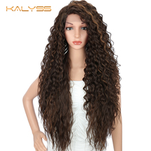 Kalyss 28 Inches Synthetic Lace Front Wigs for Black Women Curly Wavy Free