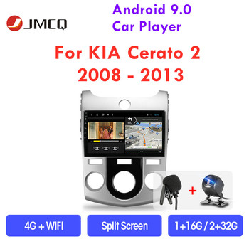 JMCQ 9 T3L Android 9.0 Car Radio For KIA Cerato 2 2008-2013 Multimedia GPS Video Players 2 Din Stereo Split Screen with Frame jmcq 9 car radio 2 din android 9 0 player for kia sportage 2016 2018 multimedia video players stereos split screen with canbus