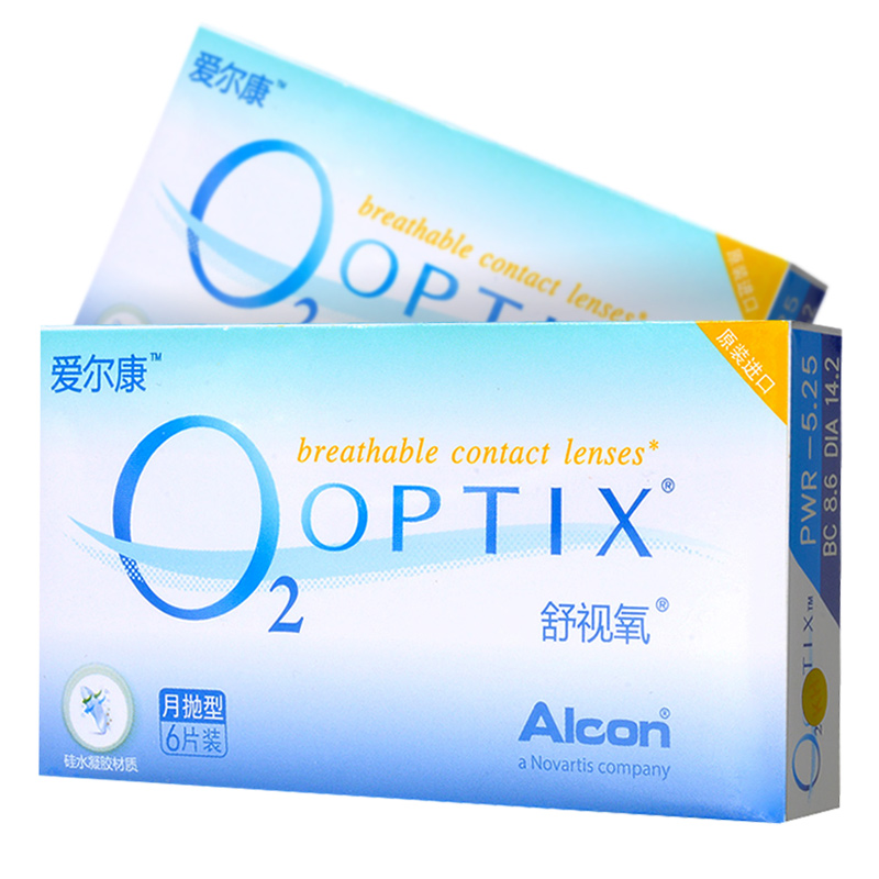 6pcs/box 2020 Of New Genuine Big Brand Contact Lenses With Diopters Month Throw Lenses Large Diameter Contact Lenses