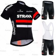 Трикотажный Мужской комплект для велоспорта STRAVA, комплект с шортами и нагрудником, летний костюм для горного велосипеда, униформа для езды ...