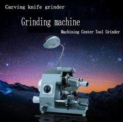Máquina de grabado multifunción y máquina de fresado afilada máquina de molienda de cuchillo afilado Punto de torneado