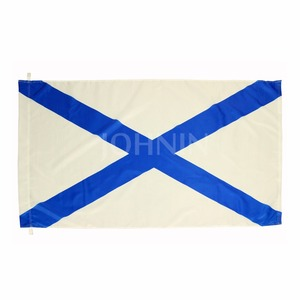 Xiangying russian army military marine andrew blue cross Naval Andreevskiy navy flag(China)
