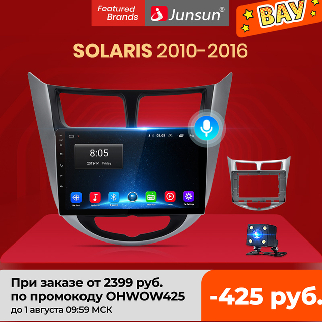 Junsun V1 2G + 32G Android 10.0 DSP สำหรับ Solaris Hyundai 2010 2017รถวิทยุมัลติมีเดียวิดีโอ player นำทาง GPS RDS 2 Din Dvd