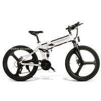 SAMEBIKE LO26 Electric Bicycle 48V 350W Two Wheeled Electric Bikes Foldable Powerful Electric Scooter Max Range 80KM