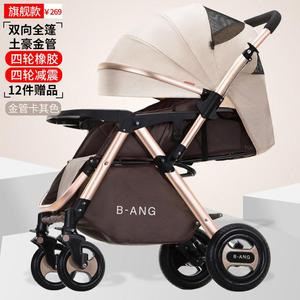 High View Baby Trolley Can Sit