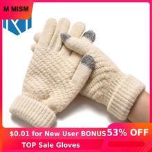 Женские зимние теплые вязаные утолщенные эластичные варежки, перчатки, женские Теплые повседневные перчатки с открытыми пальцами, аксессуары для девочек