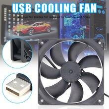 Охлаждающий вентилятор usb 5 в постоянного тока бесщеточный