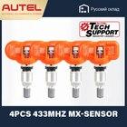 AUTEL Sensor MX-Sens...