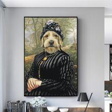 Собака в военной форме картины маслом Печать на плакатах и принтах