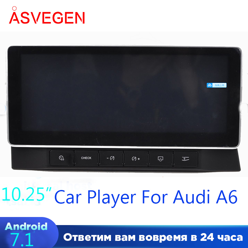"<font><b>10.25</b></font>"" <font><b>Android</b></font> 7.1 Car Multimedia Player ForAudi <font><b>A6</b></font> With Auto GPS Navigation Ram 2G+32G Audio Car Stereo Bluetooth Player image"