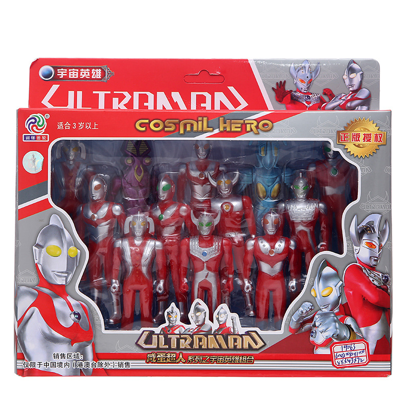 Ultraman Series CHILDREN'S Toy Doll Combos Ultraman Transformation Superman Toy