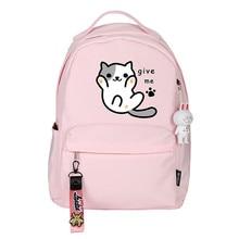 Women Neko Atsume Cat Backpack Kawaii Cute Pink School Bags Cartoon Travel