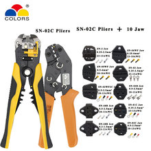 Crimping tools pliers SN-02C pliers jaw kit stripping wire cutters pliers for plug/tube/insulation terminals clamp tools crimping pliers wire stripper multifunction tools hs 02h1 02h2 kit 10 jaw for insulation non insulation tube pulg pliers tools