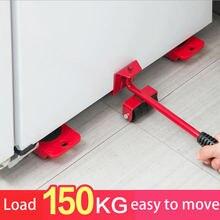 5 штук в упаковке профессиональная транспортировка мебели lifter